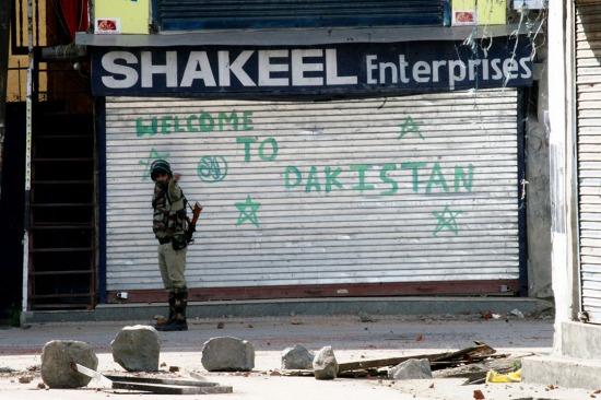 Pakistan slogans in Kashmir 2016